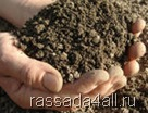 organicheskoe zemledelie