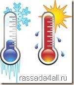 Картинки по запросу температурный режим картинка